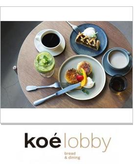 koé lobby