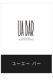 UA BAR