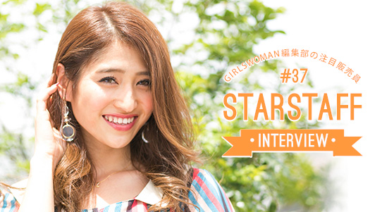 ブランド公式インスタグラマーに立候補♡REDYAZEL販売員 福田凪沙さんにインタビュー