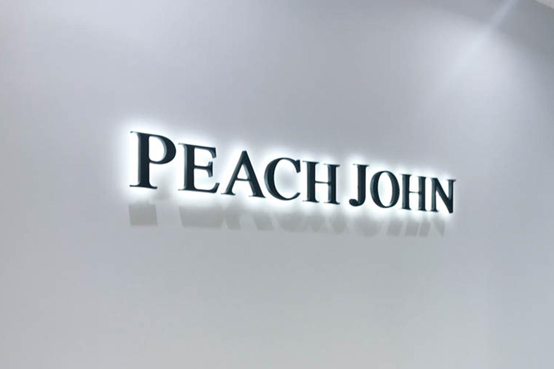 株式会社ピーチ・ジョンの新オフィスに潜入!&2019年春のコレクションを先取りの展示会レポート