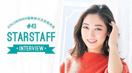 将来MDに挑戦するために販売員として努力していることって?PLST 太田遥香さんにインタビュー♡