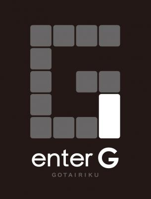 enter G(エンタージー)