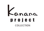 Kanana project(カナナプロジェクト)