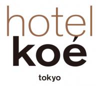 hotel koe tokyo(ホテルコエ)
