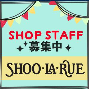 SHOO・LA・RUE